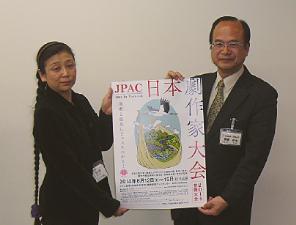 NPO法人プラッツの川口宏実副代表理事・齋藤哲也副市長