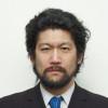中田顕史郎