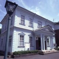 明治館 旧郡役所