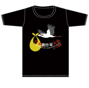 オフィシャルTシャツ♪黒