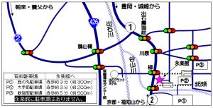 11_永楽館駐車場図