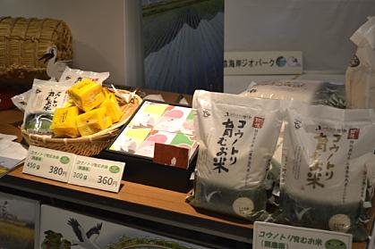 豊岡の「コウノトリ育むお米」の販売コーナー